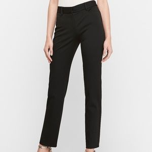 NWOT Mid Rise Ankle Columnist Pant